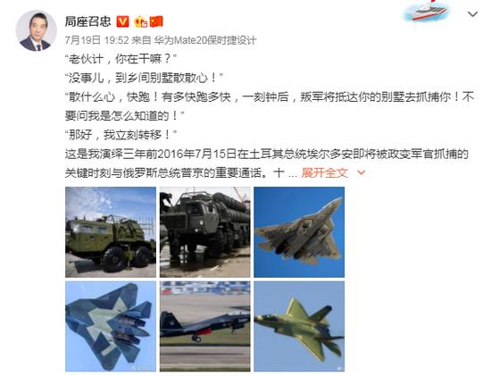 http://www.uchaoma.cn/junshi/1198608.html