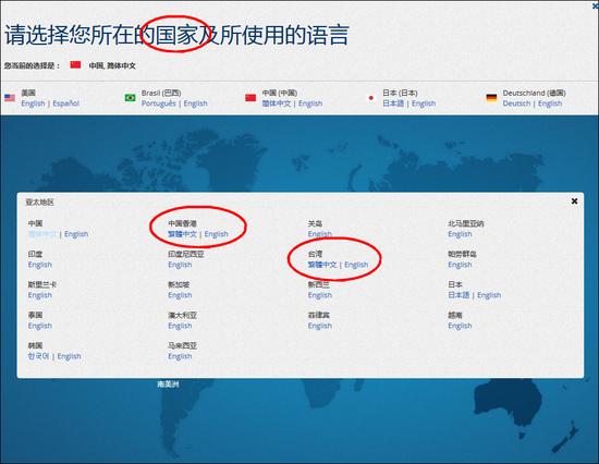 """美媒称航空业收中国警告 决不允许称台为""""国家""""洪辰的图片"""