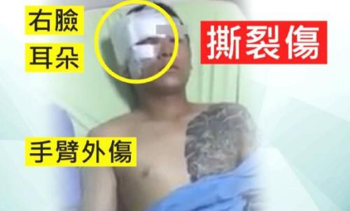 """重返水浒传:台军曝现代版""""九纹龙史进""""士兵"""
