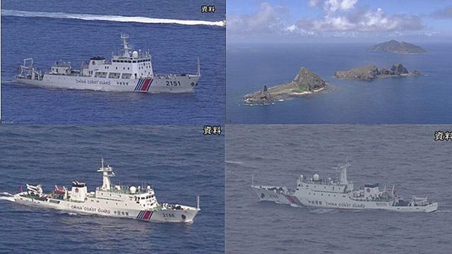狗叫的再响也没用!中国海警船连续4天无休巡航钓鱼岛