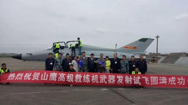 打靶归来!中国山鹰战机完成测试返回贵飞