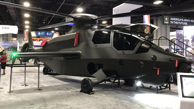 更敏捷更致命!美国贝尔公司展示下代武装直升机模型