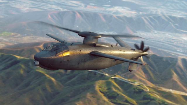 美新型武直竞标方案曝光 有大翼旋翼叶片可单独控制