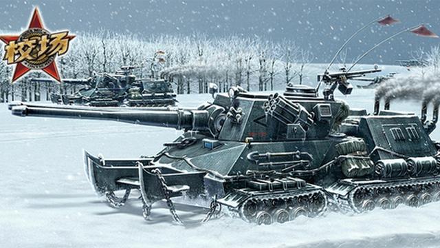 【校场答疑】4条履带的坦克相比传统坦克有何优势?