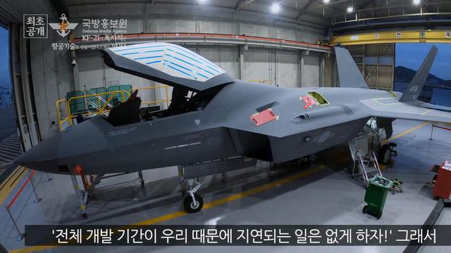 涂装加身!图解韩国KF-21战斗机首架原型机细节