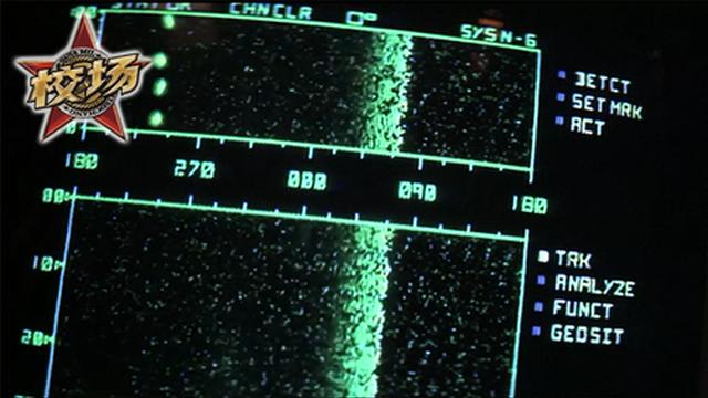 【校场答疑】如何看懂现代潜艇的声呐显示器?