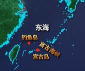 宫古岛相对地理位置