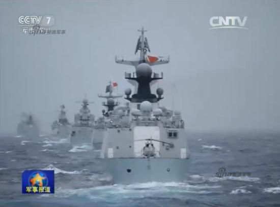 资料图:中国海军三大舰队集结南海演习