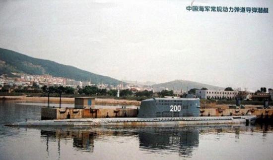 海军200艇是1959年向苏联购买的G级导弹潜艇。