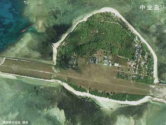 资料图:中业岛