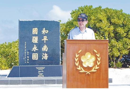 """1月28日,马英九登上太平岛后在纪念碑前发表有关""""南海和平倡议""""路线图的讲话"""