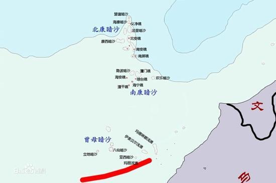 中国百船进南康暗沙 马来西亚海军威胁欲行动