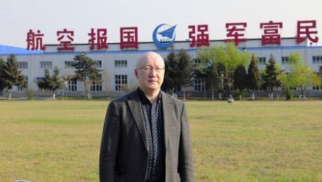 """刘永泉总师和他的年轻团队完成了""""14吨FADEC太行""""的研制"""
