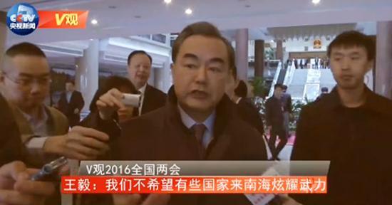 王毅怒斥女记者视频