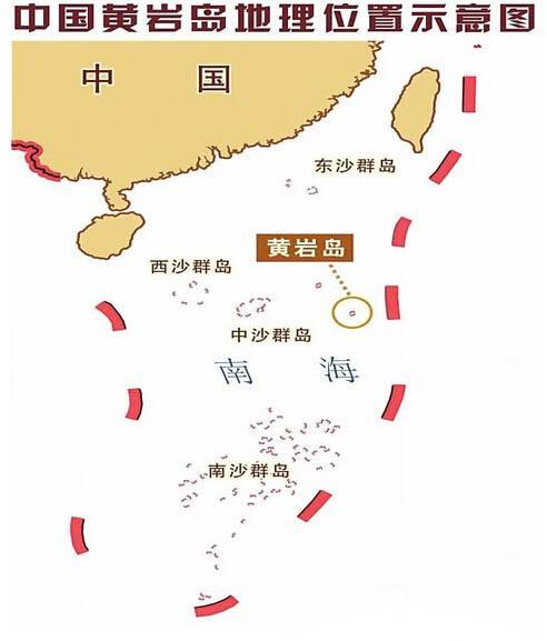 美军称中国疑似在黄岩岛填海造岛 中方回应:荒唐可笑