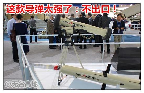 """中国最新的""""红箭-12""""(HJ-12)反坦克导弹系统"""