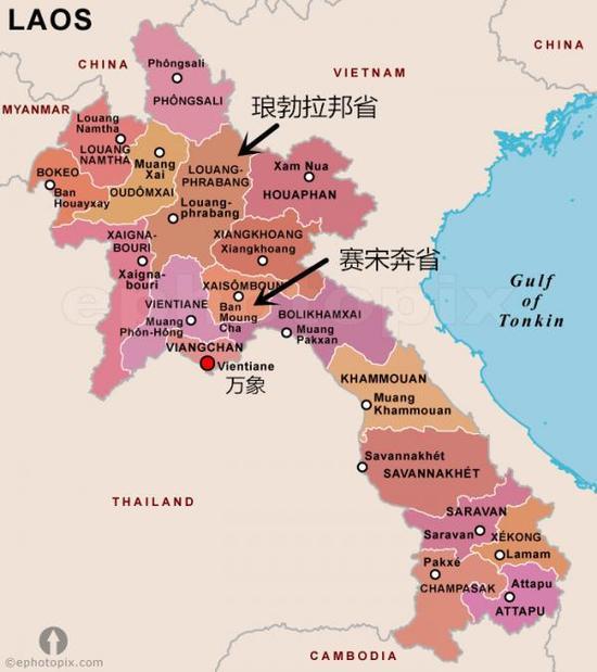 中国人在老挝频遭袭击 美国中情局或是幕后黑