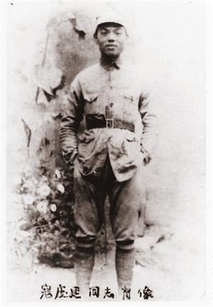 1945年寇庆延同志在河北邯郸