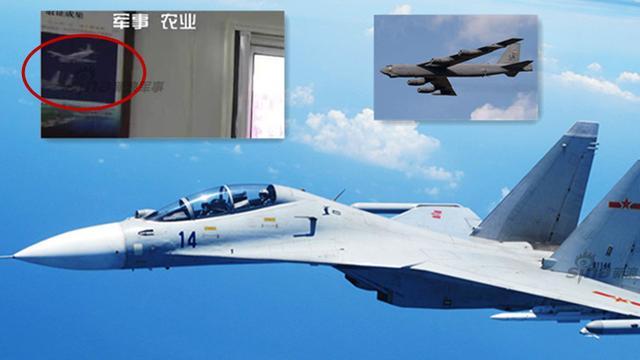 霸气!中国海军苏30疑拦截美军反潜机和轰炸机