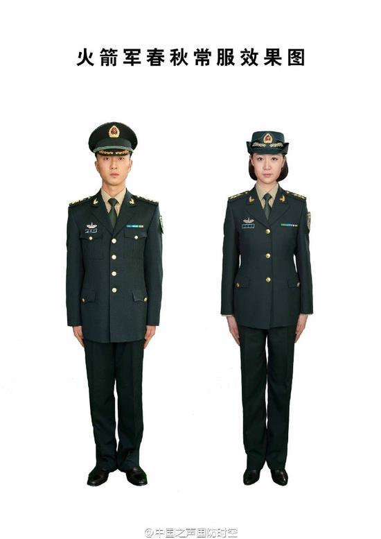 中国火箭军新式军服亮相 与其他军种区别明显(图)