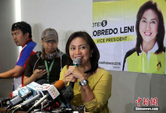 福建晋江媳妇、菲律宾原内政部长林炳智遗孀莱妮·罗布雷多当选菲律宾第十六任副总统。
