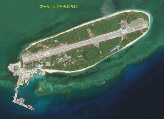 质料图:宁静岛。