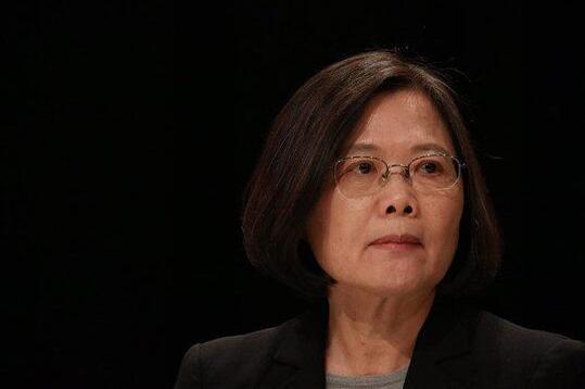 台湾当局领袖蔡英文