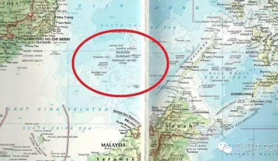 """黄岩岛标注为""""HUANGYAN DAO""""(黄岩岛)。"""
