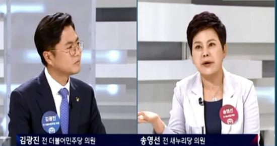 韩国前女议员电视上公然辱华,蔑称中国人是乞丐(网页截图)