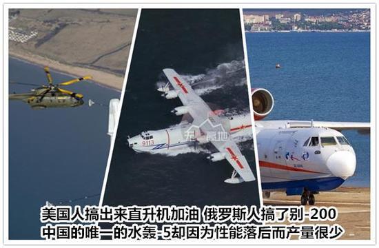 更突显了大型水上飞机的用处