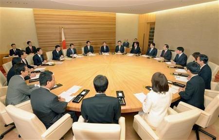 日本政府召开综合海洋政策总部会议