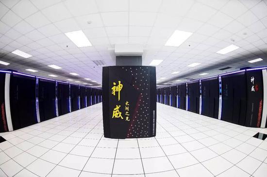 """""""神威·太湖之光""""超级计算机"""