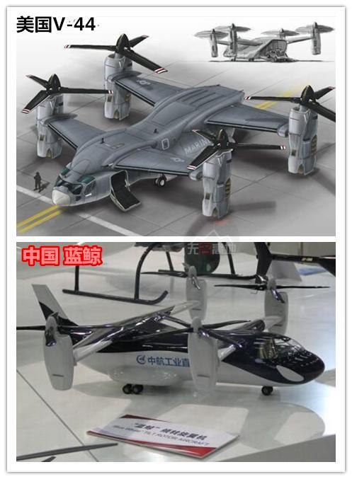 深度:日本盯上美新型飞行器 一架一亿美金比f35好使