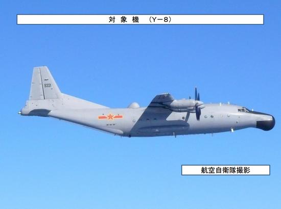 19日,日本空自拍摄的中国运-8