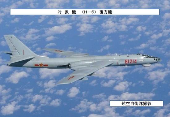 19日,日本空自拍摄到的中国轰-6