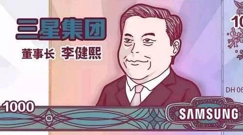 韩国部署萨德后6千亿海运巨头倒下 三星公司也出事了