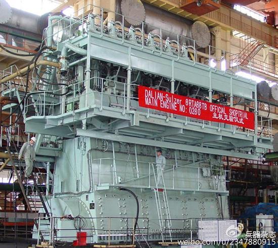 大连船柴生产的船用低速柴油机