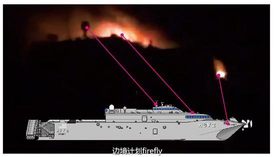 (中弹!,借着火光,大致可以判定出几个典型部位,最右那个亮光应该就是船首的破洞处