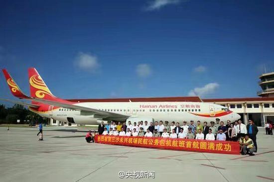 海口至三沙永兴岛今起开通民航公务包机