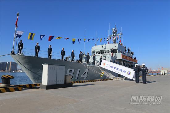 新一代猎扫雷舰东港舰正式加入海军战斗序列。