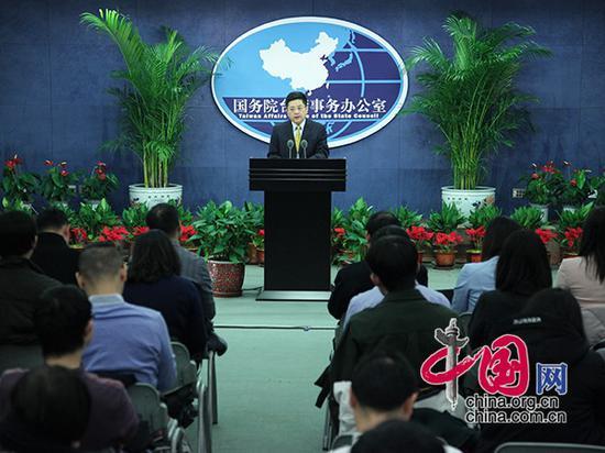 国台办今日上午10:00在国台办新闻发布厅举行例行新闻发布会。