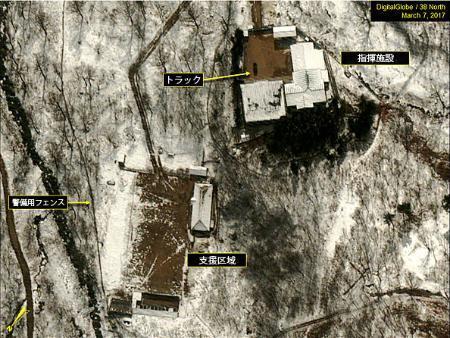 美称朝鲜或正准备第六次核试验 威力是上次14倍