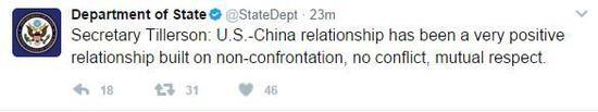美国国务院发布蒂勒森与王毅会谈内容
