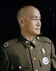 资料图:蒋介石