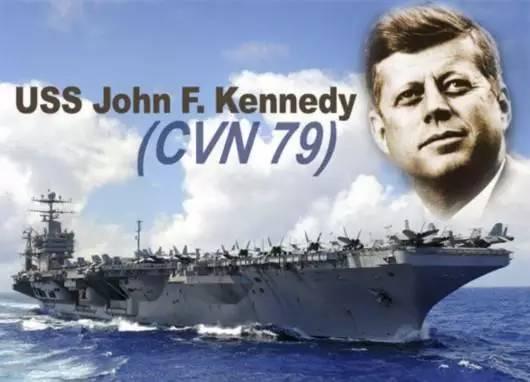 """""""福特""""级的第二艘被命名为CVN-79""""肯尼迪""""号"""