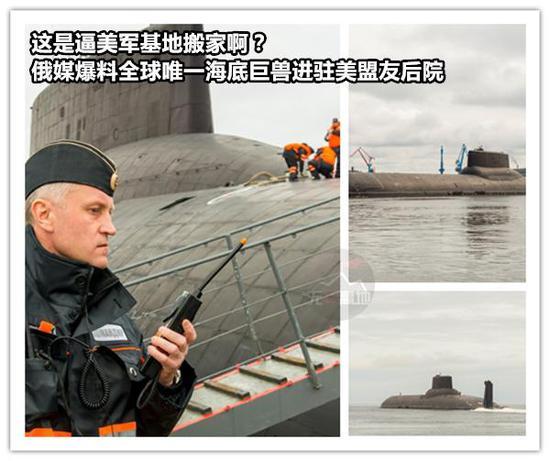 北德文斯克造船厂官方公布的最新图片 显示出这艘艇已经进行过翻新维护