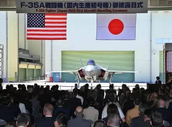 本月5日举行下线仪式13日首飞的日本F-35A