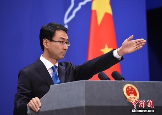 中方朝韩领导人平壤会晤:乐见并支持双方保持对话