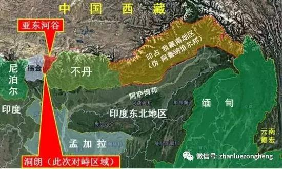 中方:印度仍有40多人和1台推土机在中国领土滞留