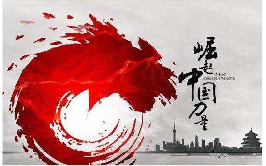 69堂 - 原标题:中国要有大国心胸 不能迷信军事